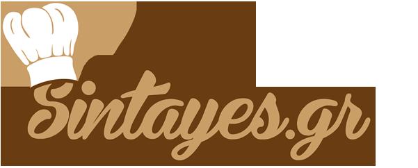 Sintayes.gr logo