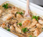 Κοτόπουλο με μανιτάρια σε υπέροχη σάλτσα στο φούρνο (Video)