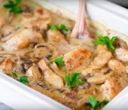 Κοτόπουλο με μανιτάρια σε υπέροχη σάλτσα (Video)