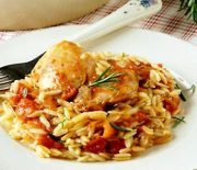 Φιλέτο μπούτι κοτόπουλου γιουβέτσι στη κατσαρόλα